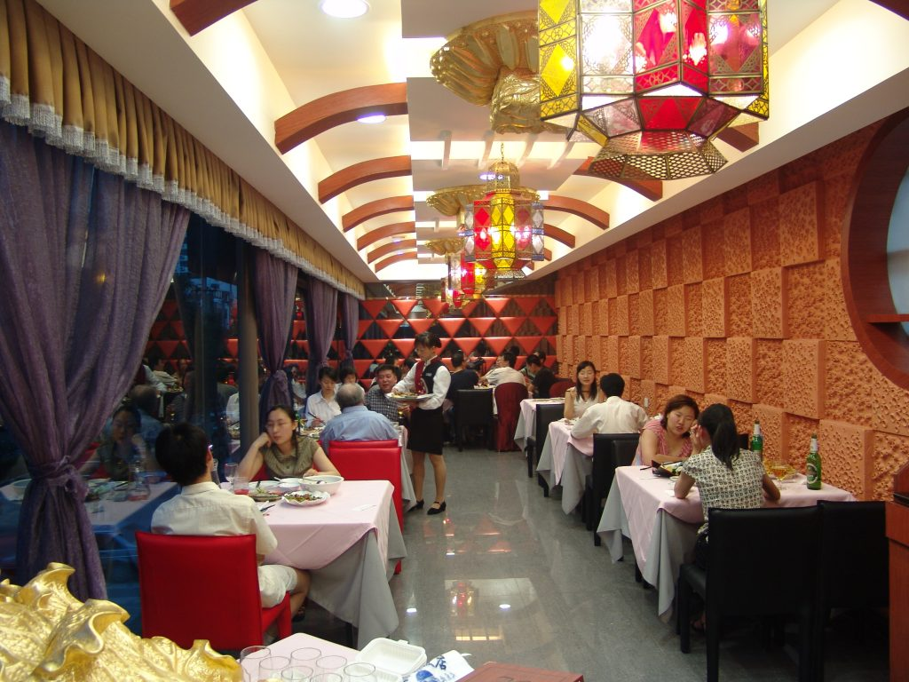 great_northest_restaurant_beijing